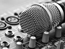 Бизнес-план Прокат звукового и светового оборудования