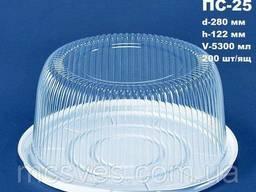 Блистерная круглая коробка для тортов ПС-25 (2 кг)