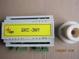 Блок БКС-3М1
