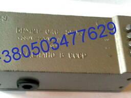 Блок БПМ-21-046