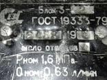 Блок дроссельный смазочный. Гост 19333-79 (Блок 3-2). - фото 3
