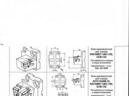 Блок двух кассетный для станков Rafamet ubc150