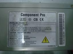 Блок питания Component Pro 300W (тяжелый качественный)