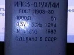 Блок питания ИПС3-0, 104, 2и (1000 ом Exialle).