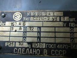 Блок резисторный СД 210-2