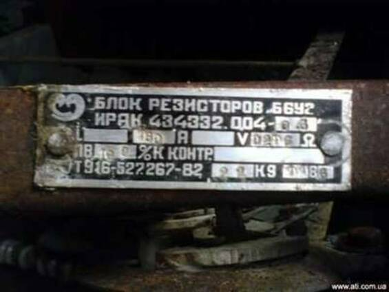 Блок резисторов Б6У2
