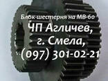 Блок-шестерня на взбивальную машину МВ-60 - фото 2