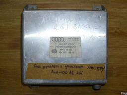 Блок управления двигателем Audi 100 C4 5DA007193-02