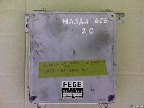 Блок управления двигателем Mazda 626 2.0 (1990г)