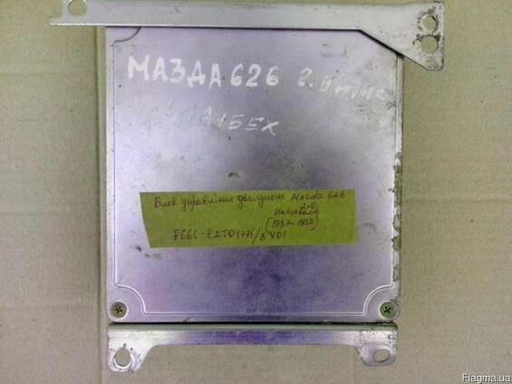 Блок управления двигателем Mazda 626 ном FE6C-E2T01771/8Y01
