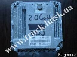 Блок управления двигателем Volkswagen Caddy 2. 0 SDI 2. 0 SDI