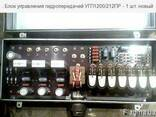 Блок управления гидропередачей УГП1200/212ПР тепловоза ТГМ - - фото 1