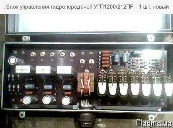 Блок управления гидропередачей УГП1200/212ПР тепловоза ТГМ -