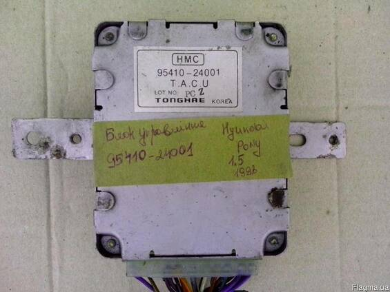 Блок управления Hyundai Pony 1.5 номер 95410-24001