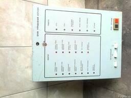 Блок управления котла ксу-9 и ксу-9м автоматика безопасности