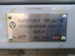 Блок управления КСУ-7 БУК 7