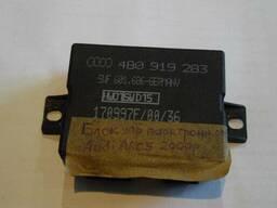 Блок управления патронником Audi А6 С5 Кат ном 4ВО919283.