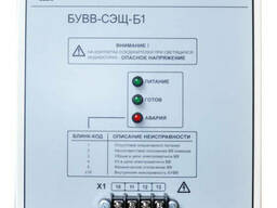 Блок управления выключателем БУВВ СЭЩ Б