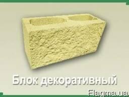 Блоки бетонные гладкие и декоративные
