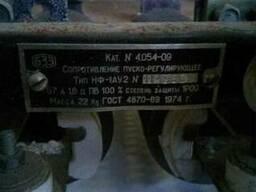 Блоки резисторов сопротивление пускорегулирующее НФ-1АУ2