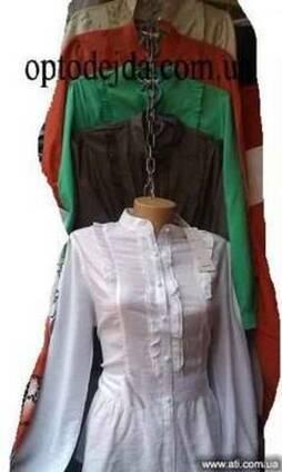 7c14f5201e2 Блузки школьные оптом продам