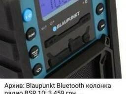 Блютуз колонка Blaupunkt BSR -10