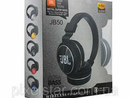 Блютуз наушники JBL JB50
