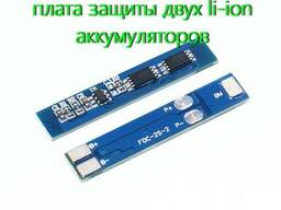 BMS 2S 5А 8.4V Контроллер заряда разряда Li-ioN аккумулятора