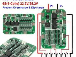 BMS 6S 15-25А, 25.5V Контроллер заряда разряда, плата защиты