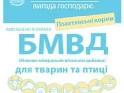 БМВД 10% для КРС (2-6) (6-18 мес.) откорм 25кг
