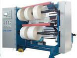 Бобинорезальная машина для продольной резки рулонов - фото 1