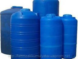 Бак пластиковый вертикальный для воды. 750 л