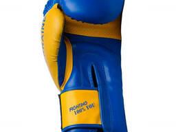 Боксерські рукавиці PowerPlay 3021 Ukraine Синьо-Жовті 8 унцій SKL24-252437