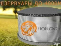 Большие емкости для храниения жидкостей в Харькове