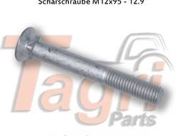 Болт М12х90 DIN 608 Horsch 00310809