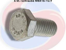 Болт М8х16 шестигранний 00360363 Horsch