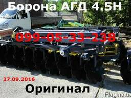 Борона АГД-1.8 (агд-2,1 агд-2,8 агд-3,5( Реально АГД -завод - фото 1