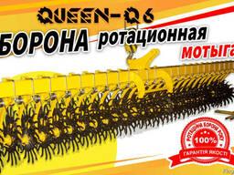 Борона ротационная мотыга Queen-Q6