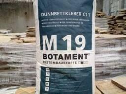 Ботамент м19