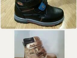 Ботинки демисезон для девочки/мальчика