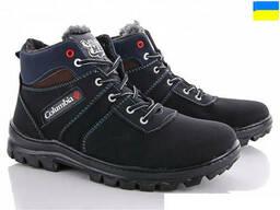 Ботинки мужские зимние из нубука искусственного