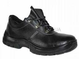 Ботинки рабочие кожаные демисезонные