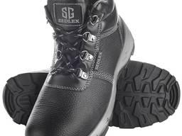 Ботинки рабочие с мет носком, рабочая обувь