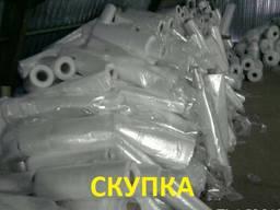 Скупка Отходов Пластика и Пленки. Дорого
