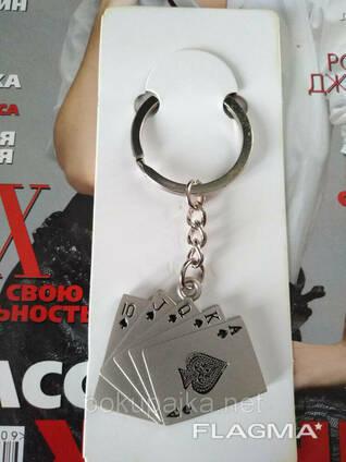 Брелок для ключей сумочек и т д азарт карты Excitement. ..
