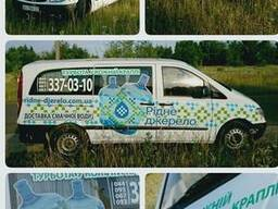 Брендирование авто, реклама на транспорте