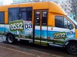 Брендирование городского транспорта в Полтаве и по области - фото 7