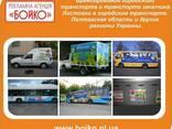 Брендирование транспорта заказчика - фото 2