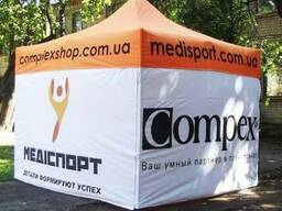 Брендированые шатры ( 2021 )