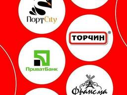Брендування торгових точок , магазинів, фірмовий одяг